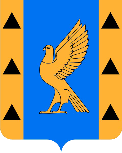 Coat of arms of the city district of Kumertau