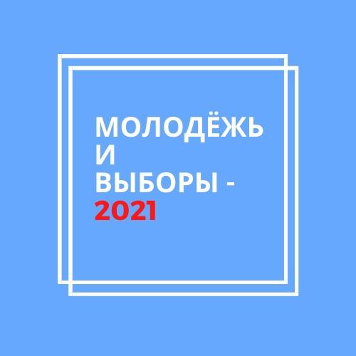 МИК Вконтакте